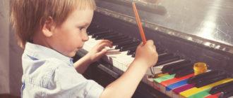 Как развить талант у ребенка?