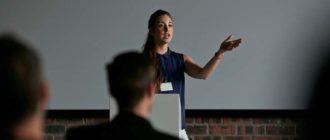 7 мифов о публичных выступлениях