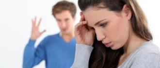 Как реагировать на оскорбления правильно?