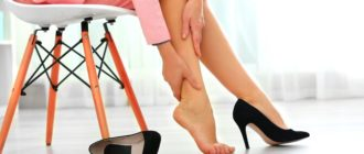Как снять усталость в ногах?