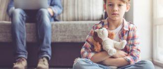 Муж не хочет заниматься ребенком: что делать?