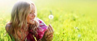 Почему быть счастливой выгодно