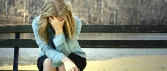 Почему я несчастна?