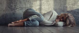 Признаки депрессии у женщин