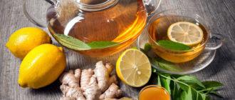 Имбирно-лимонный чай — напиток здоровья